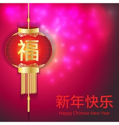 chinese lamp in red vector image