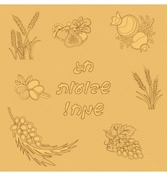 Seven Species of the Shavuot set with inscription vector image