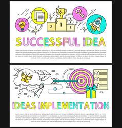 Successful idea implementation vector