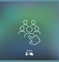 recruitment icon vector image