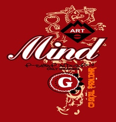Art of design with the model mind vector