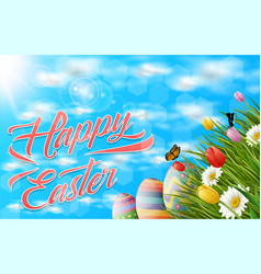 Beautiful nature background with easter egg vector