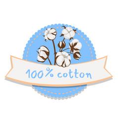 Emblem with inscription 100 cotton vector