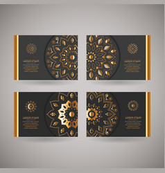 set of four ornamental gold cards with flower vector image