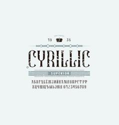 stock cyrillic narrow serif font vector image