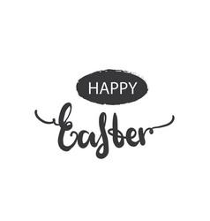 Happy easter lettering modern hand written easter vector