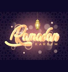 ramadan kareem fluid text background vector image