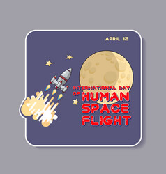 Human space flight vector