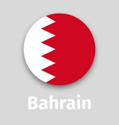 bahrain flag round icon vector image vector image