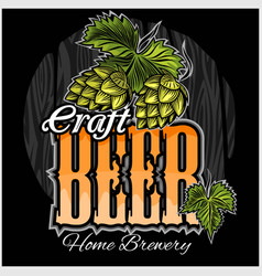 beer hop engraved style vector image