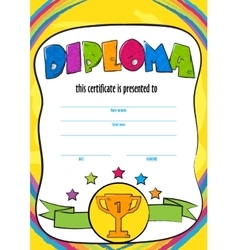 Template child diploma or certificate to vector