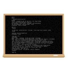Blackboard white code vector
