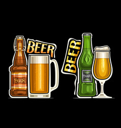 Logos for beer vector