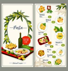 Pasta menu of italian cuisine restaurant tempalte vector