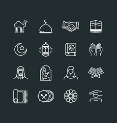 set ramadhan icons vector image