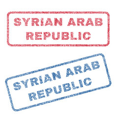 syrian arab republic textile stamps vector image vector image