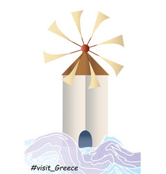 Greek island windmill with sea waves vector