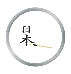 Japanese calligraphy icon in cartoon style vector image