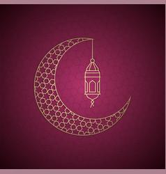 Ramadan kareem template vector