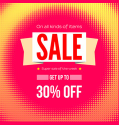 Summer selling ad poster get up to thirty percent vector