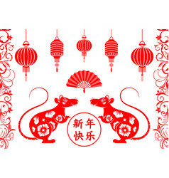 chinese zodiac sign year rat asian card vector image