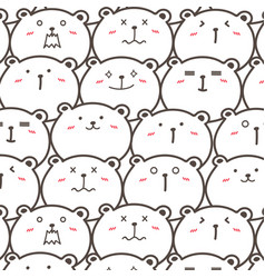 cute bears pattern background vector image