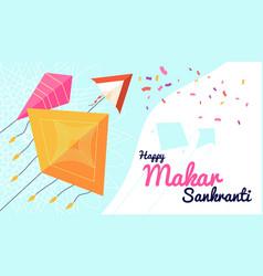 makar sankranti banner festival promotional vector image