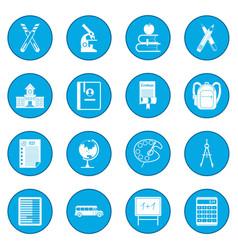 school icon blue vector image vector image