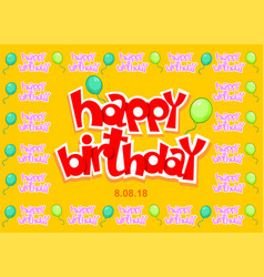 colorful birthday party invitation template vector image