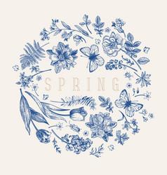 flower ball blue vector image