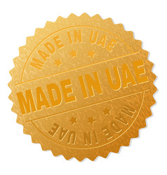gold made in uae medal stamp vector image