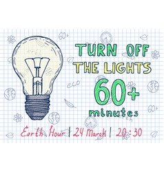 earth hour hand drawn poster vector image