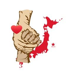 saving japan vector image