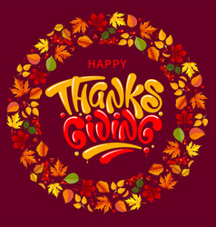 thanksgiving greeting card template vector image