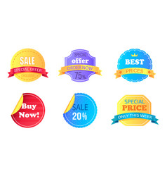 set of special sale stickers vector image
