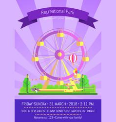 Recreational park promo poster vector