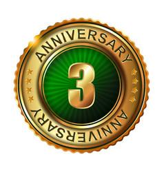 3 years anniversary golden label vector image