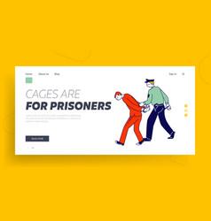 cop work in prison website landing page arrest vector image