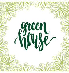green house calligraphic brush lettering cute eco vector image