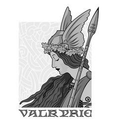 valkyrie to scandinavian mythology vector image