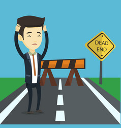 Business man looking at road sign dead end vector