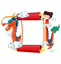 Paper template with chinese dragon and girl vector