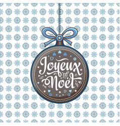 Christmas card joyeux noel winter background vector