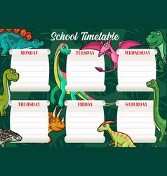 School timetable template education schedule vector