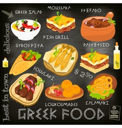 Greek food chalk vector