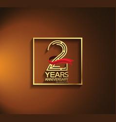 2 years anniversary logotype golden color vector