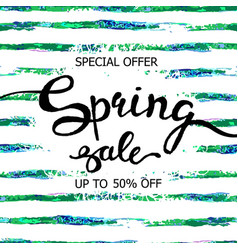 colorful watercolor striped poster spring sale vector image