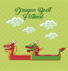 dragon boat festival cartoon design vector image