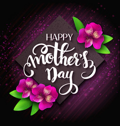hand drawn mothers day lettering with vector image