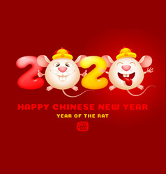 happy chinese new year year rat vector image